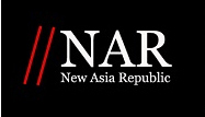 New Asia Republic