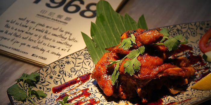 Grilled Chicken with Javanese BBQ sauce, Indonesia Restoran 1968, Central