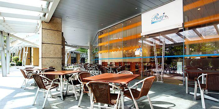 Exterior of Raj Restaurant in Buona Vista, Singapore