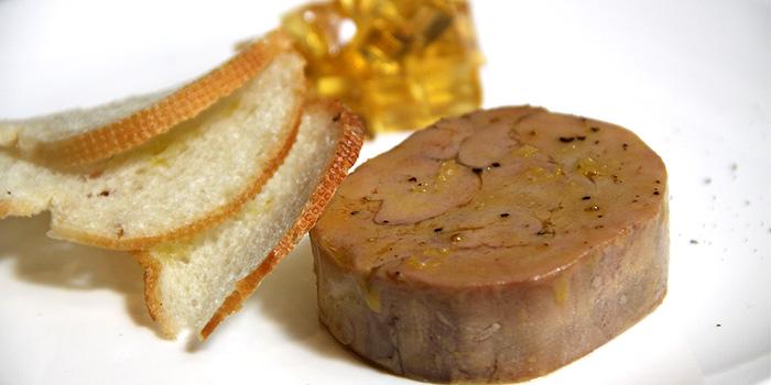 Bistronomique (Staunton)