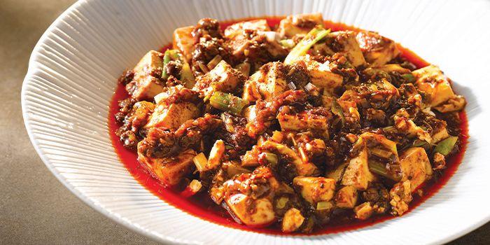 Ma Po Tofu from Shisen Hanten by Chen Kentaro at Mandarin Orchard Singapore in Orchard, Singapore