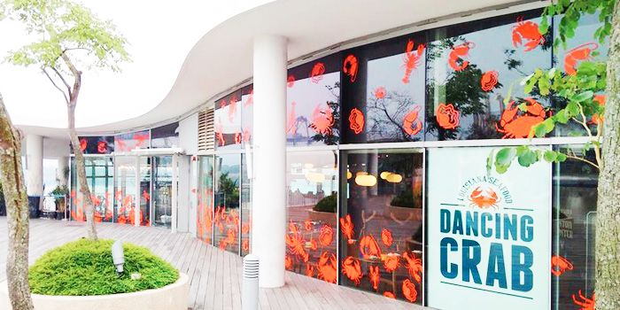 Exterior of Dancing Crab at VivoCity in Habourfront