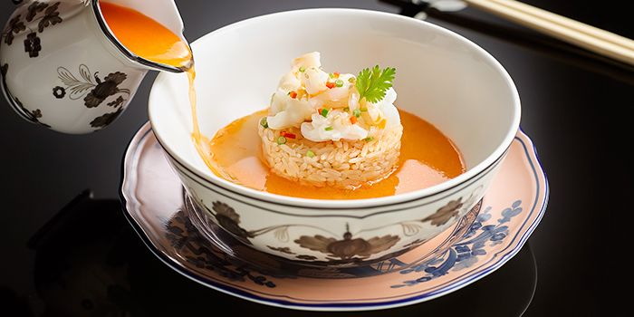 Lobster Poached Rice from Summer Pavilion in The Ritz-Carlton, Millenia Singapore in City Hall, Singapore