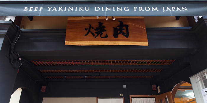 Exterior of BEEF YAKINIKU DINING YAKINIQUEST in Boat Quay, Singapore