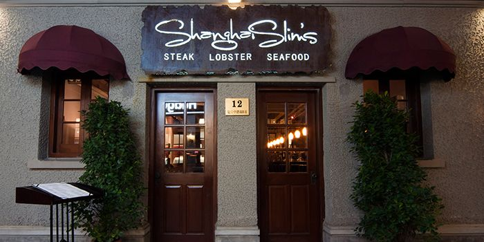Front Entrance of Shanghai Slim