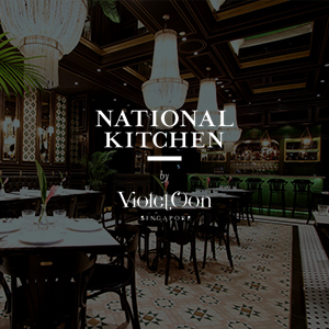National kitchen by violet oon chope restaurant reservations for Cloud kitchen beijing