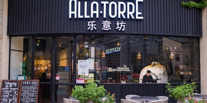 Exterior of Alla Torre (Chamtime Plaza) in Pudong, Shanghai