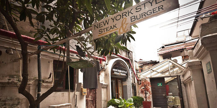 Exterior of New York Style Steak Burger in Tianzifang, Shanghai