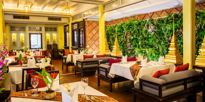 Naj Exquisite Thai Cuisine
