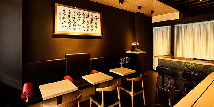 Bar Section from Tang Restaurant and Bar in Keong Saik Road, Singapore