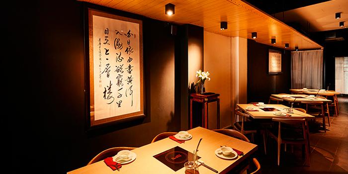 Interior of Tang Restaurant and Bar in Keong Saik Road, Singapore