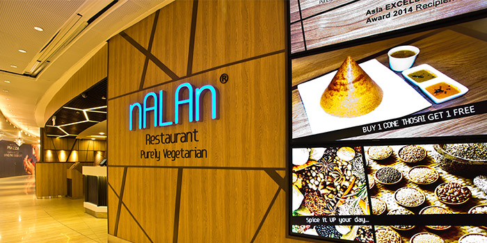 Entrance of Nalan Restaurant in Capitol Piazza in City Hall, Singapore
