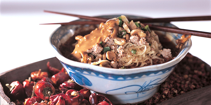Dan-Dan Noodle from Xi Yan Shaw in Orchard, Singapore