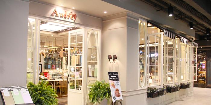 Exterior of Petite Audrey at Siam Center, Bangkok