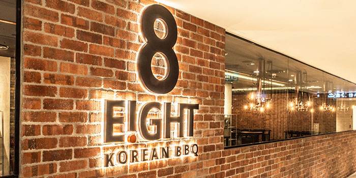 Exterior of 8 Korean BBQ (Shaw Centre) in Orchard, Singapore