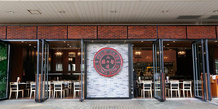 Exterior, Peak Cafe Bar Olympian City, Tai Kok Tsui, Hong Kong