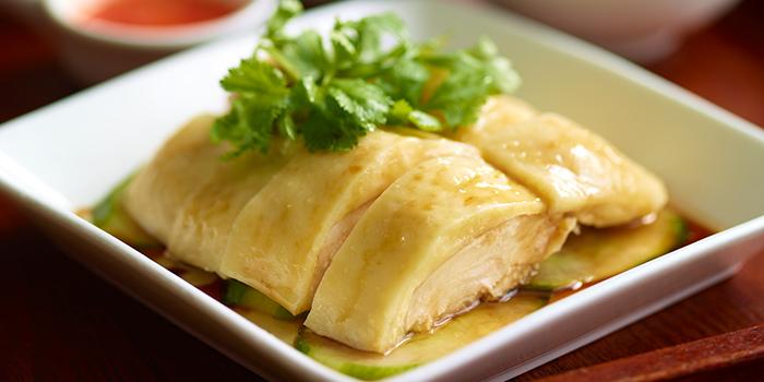 Hainanese Chicken Rice, Café Malacca, Western District, Hong Kong