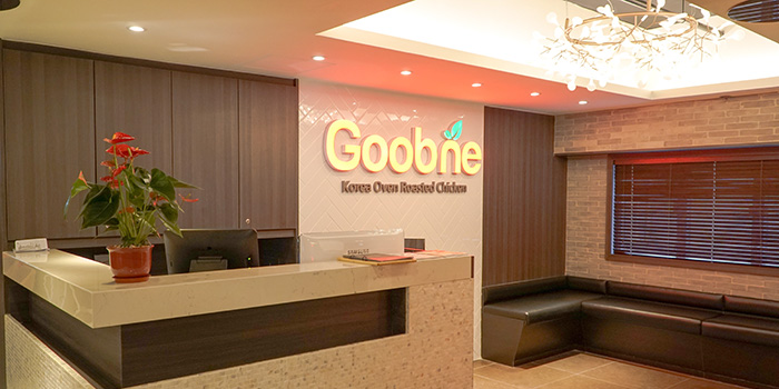 Interior, Goobne Chicken, Central, Hong Kong