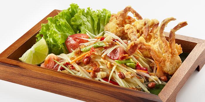 Siam Kitchen (Lot 1)