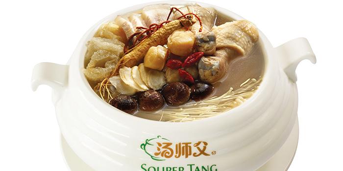 Souper Tang