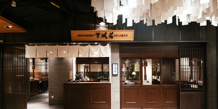 Shop Front of Yakiniku Heijoen in Wisma Atria Shopping Centre in Orchard Road, Singapore