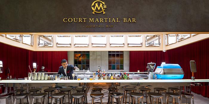 Court Martial Bar