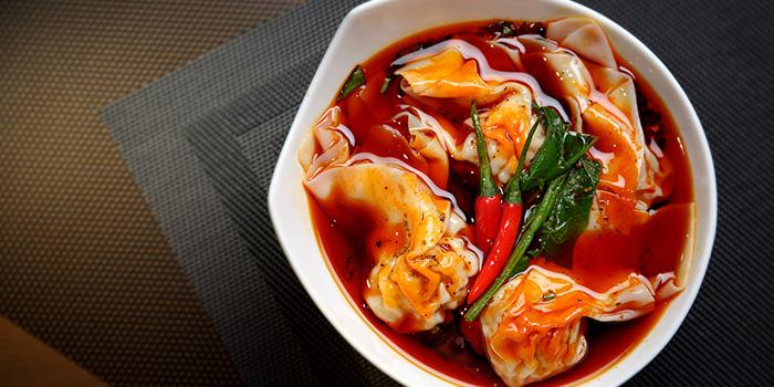 Delectable Pork and Vegetable Dumplings, Chilli Fagara, Central, Hong Kong