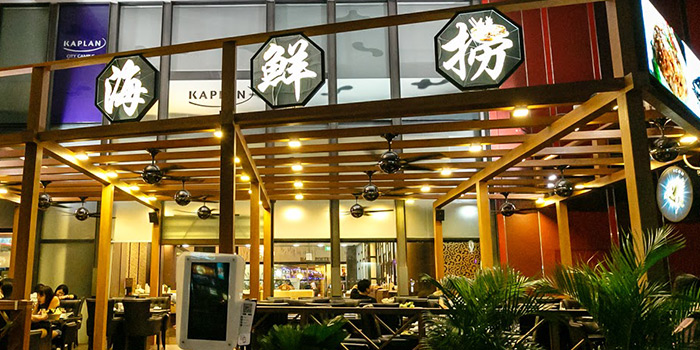 Exterior of Hai Xian Lao in Dhoby Ghaut, Singapore