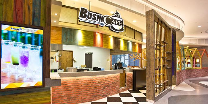 Shop Front of Bushi Cafe at Bugis+ in Bugis, Singapore
