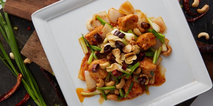Gai Phad Med Ma Muang from Patummat Restaurant at The Sukosol, Bangkok
