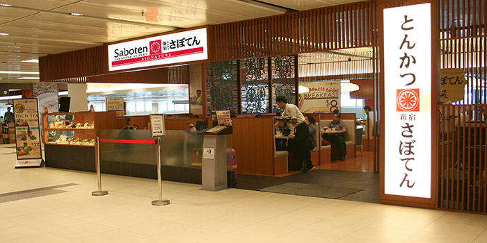 Exterior of Saboten Signature (Changi Airport T1) in Changi, Singapore