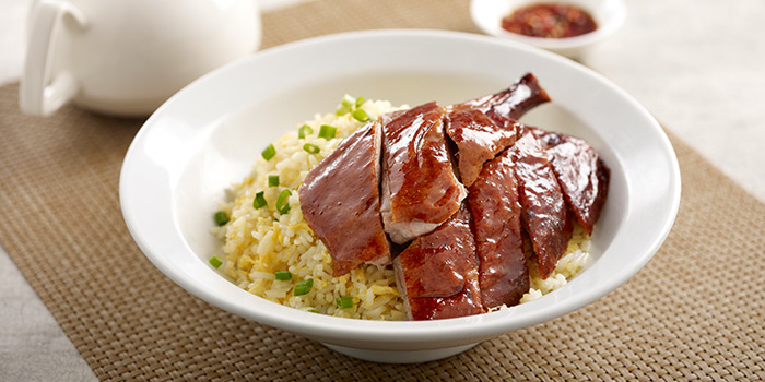 Roast Duck Fried Rice from The Asian Kitchen (Bugis+) in Bugis, Singapore