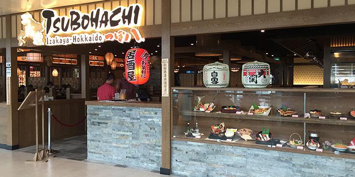 Exterior of Tsubohachi Izakaya Hokkaido at Changi Airport Terminal 2 in Changi, Singapore