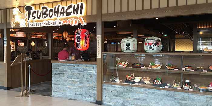 Exterior of Tsubohachi Izakaya Hokkaido at Changi Airport Terminal 2 in Changi, Singapore