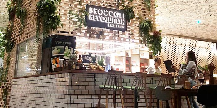 Bar Area from Broccoli Revolution @Central Embassy at Central Embassy, Bangkok