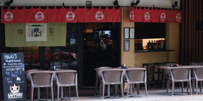 Entrance from Hibiki Yakitori Lounge in Bukit Timah, Singapore