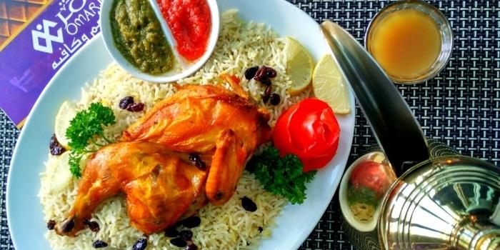 Dish 1 Omarez Cafe & Restaurant