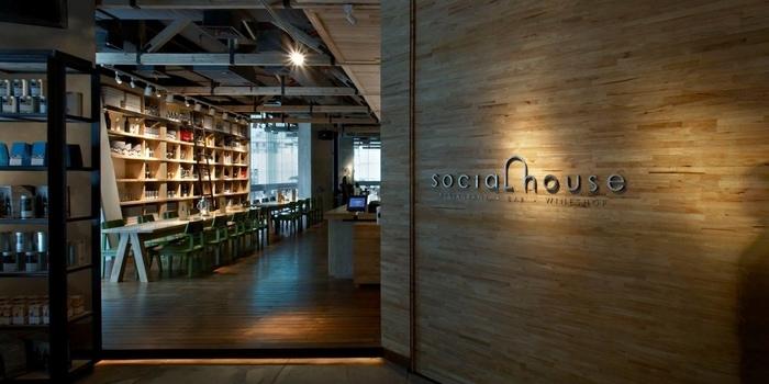 Entrance at Social House, Jakarta