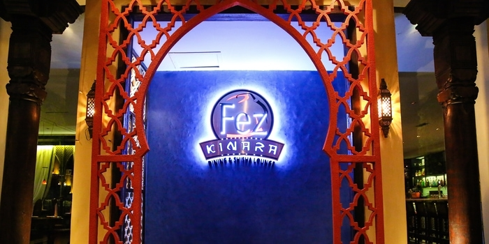 Exterior 1 at Fez Kinara, Jakarta