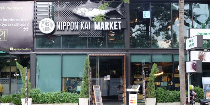 Outside of Nippon Kai Market - Thonglor Soi 9 at 9:53 Community Mall in Sukhumvit Soi 53, Bangkok