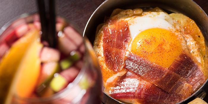 Broken Egg, OM Tapas, Tsim Sha Tsui, Hong Kong