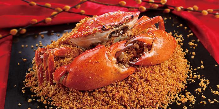 Greenland Spicy Crab