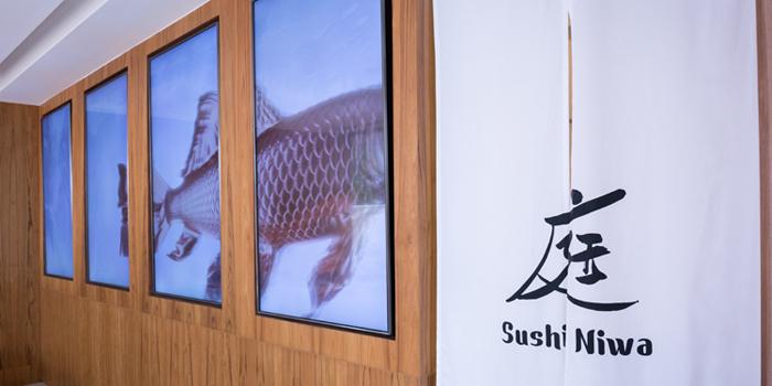 Entrance of Sushi Niwa at Soi Ruam Ruedi 2, Lumpini, Pathumwan, Bangkok