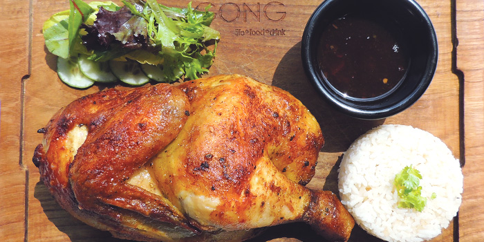 Roasted Chicken from GONG at Bugis, Singapore