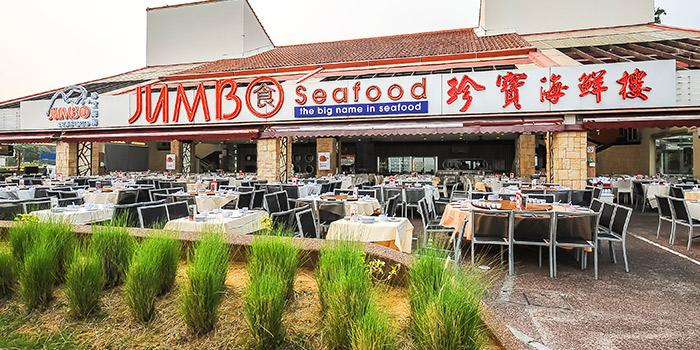 Exterior of JUMBO Seafood East Coast in East Coast, Singapore