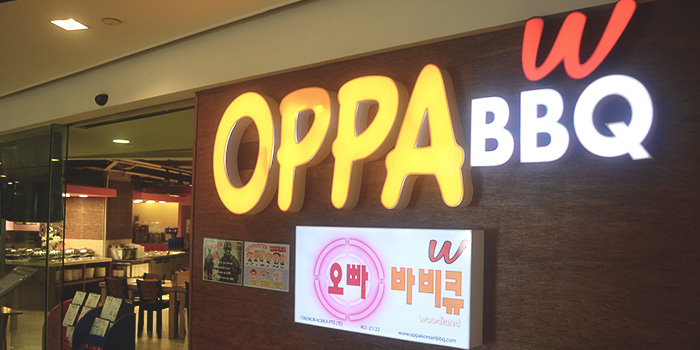 Exterior of OPPA BBQ (Woodlands) at Junction 10 in Bukit Panjang, Singapore