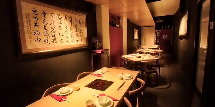 Dining Hall of Tang Restaurant and Bar in Keong Saik Road, Singapore
