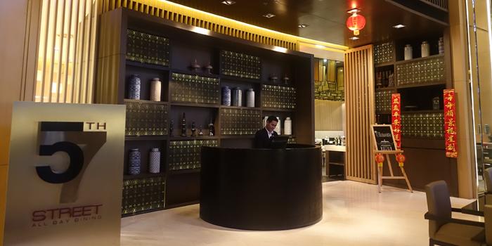 Entrance from 57th Street at JW Marriott Hotel Sukhumvit 57 Klongtan Nua Wattana Bangkok