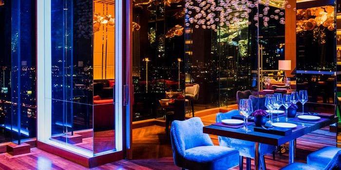 Night Ambience from Attitude Rooftop Bar & Restaurant at AVANI Riverside Bangkok Hotel Charoennakorn Road Thonburi, Bangkok