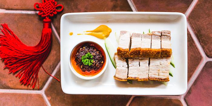 Crispy Roast Pork from Sum Yi Tai (Tapas Bar) in Raffles Place, Singapore